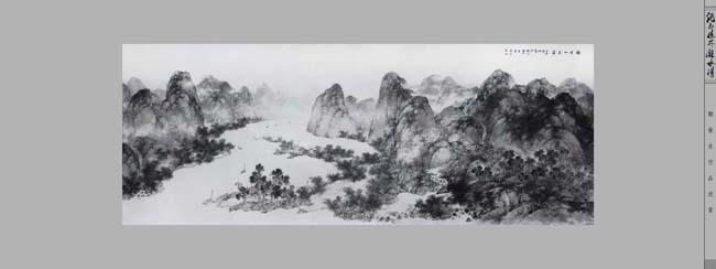 桂林山水国画作品
